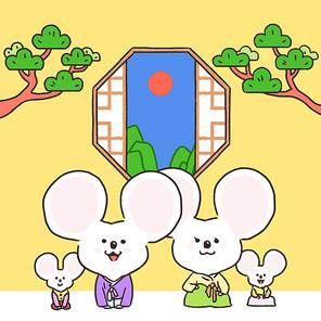 2020쥐띠해 012