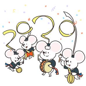 2020쥐띠해 015