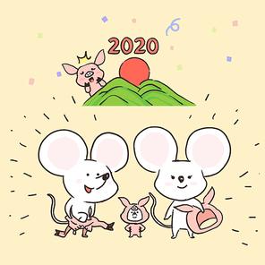 2020쥐띠해 019