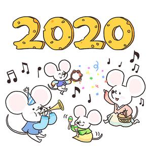 2020쥐띠해 024