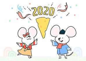 2020쥐띠해 001