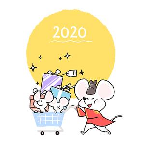 2020쥐띠해 002