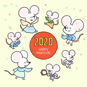 2020쥐띠해 030