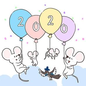 2020쥐띠해 006