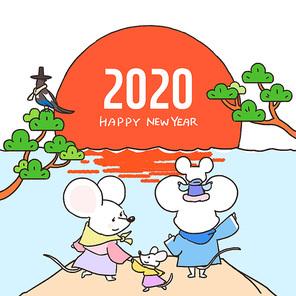 2020쥐띠해 025