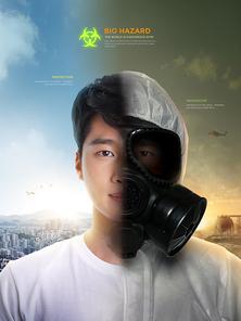 방사능 재난 010
