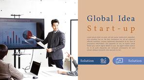 Global Idea Startup (비즈니스) 피피티 템플릿