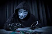 사이버범죄 069