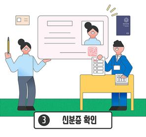 선거제도 003
