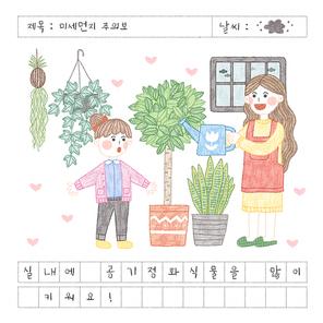 미세먼지주의보 004