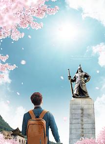 벚꽃여행 004