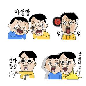 이모티콘 008