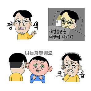 이모티콘 010