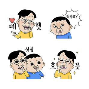 이모티콘 012
