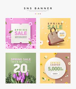 봄세일SNS배너템플릿 004