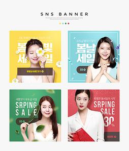 봄세일SNS배너템플릿 006