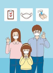 바이러스예방법 014