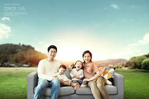친환경 가족 001