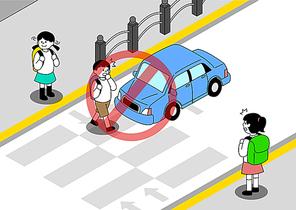어린이교통안전 004