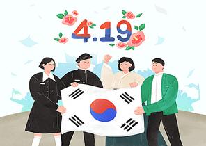 4월 19일 4.19혁명