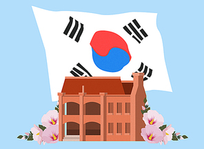 4월 11일 대한민국 임시정부 수립 기념일