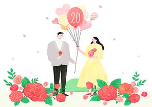 5월 18일 성년의 날