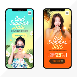여름 쇼핑 004