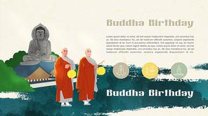 부처님 오신 날 (석가탄신일) 파워포인트 테마 템플릿