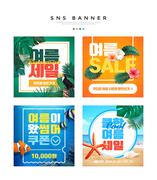 여름 세일 SNS 배너템플릿 014