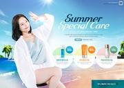 여름 뷰티 이벤트 012