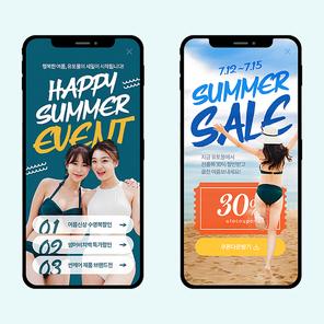 여름 쇼핑 모바일 008