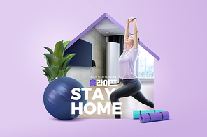 Stayhome 001