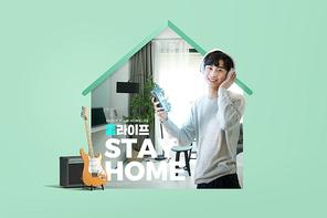 Stayhome 010