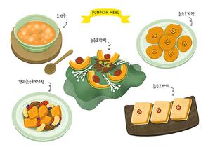 가을제철음식 015