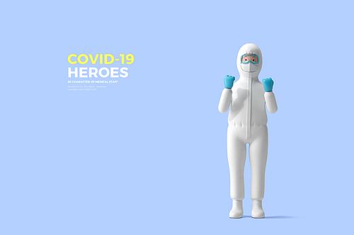 코로나영웅 001