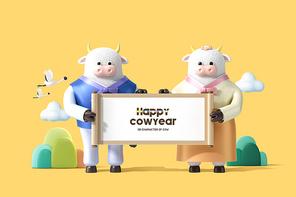 Happy cowyear 013