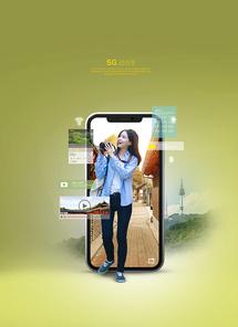 5G 라이프 002