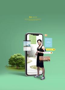 5G 라이프 004