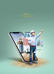 5G 라이프 006