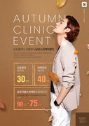 의료성형 이벤트 005