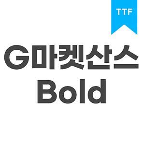 G마켓 산스 BoldTTF