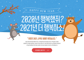 새해 인사말 013