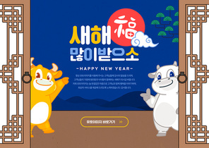 새해 인사말 018