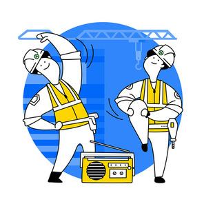 산업안전 002