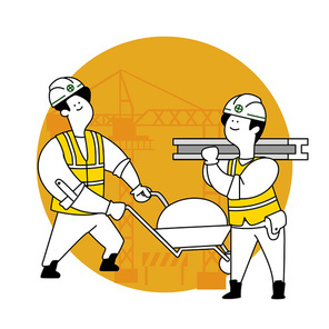산업안전 008