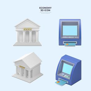 금융 아이콘 009