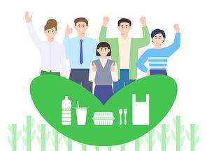 생분해 바이오 플라스틱(PLA) 포장재 친환경 소비 문화하고 있는 사람들 벡터 일러스트