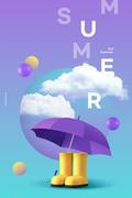 우산과 장화가 있는 여름 비주얼