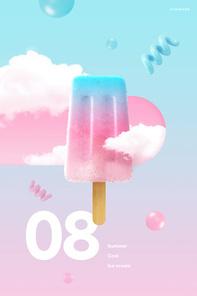 아이스크림과 구름이 있는 여름 비주얼