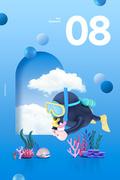 잠수하고 있는 캐릭터 여름 비주얼